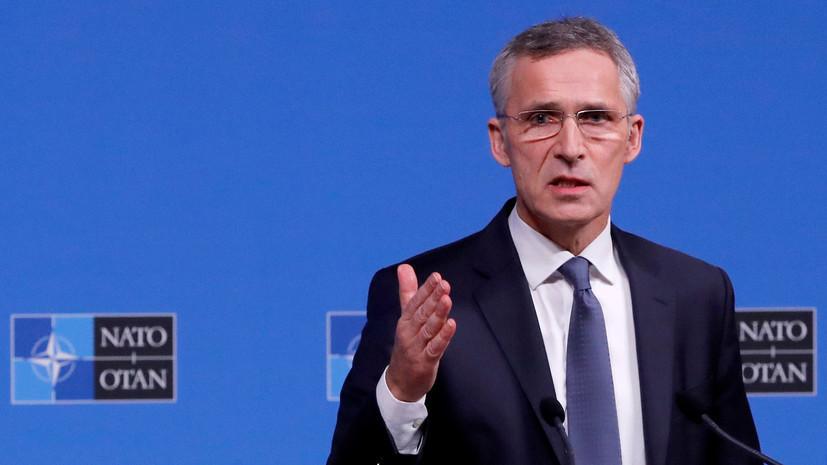 НАТО изучает возможность увеличения присутствия в Чёрном море