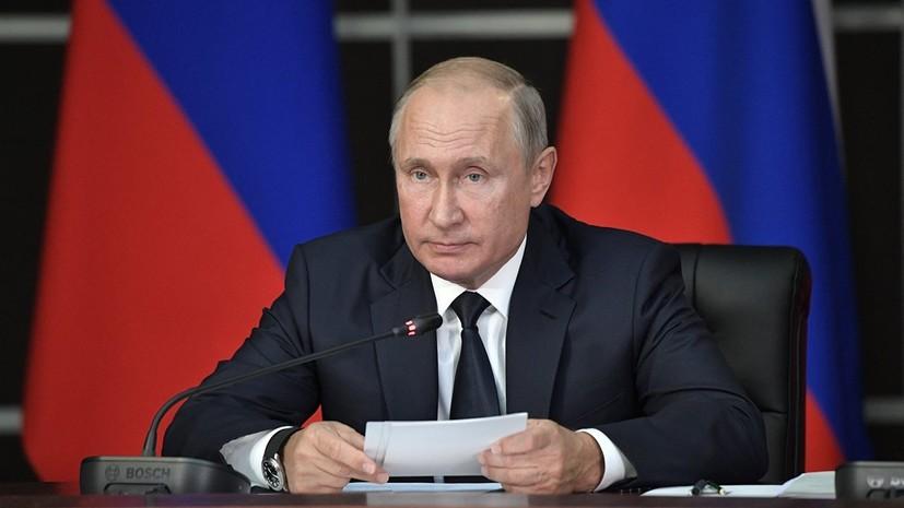 Путин предложил ужесточить наказание для организаторов ОПГ