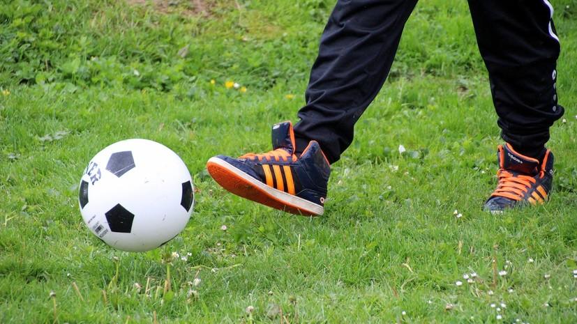 Во Франции 15-летний футболист умер во время игры с друзьями