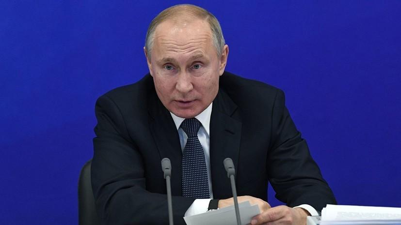 Путин заявил о снижении уровня насилия практически по всей Сирии