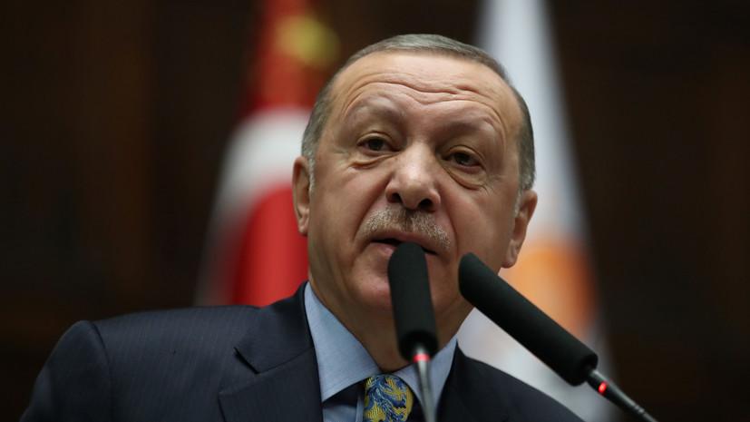 Эрдоган выразил готовность создать механизм торговли с Ираном