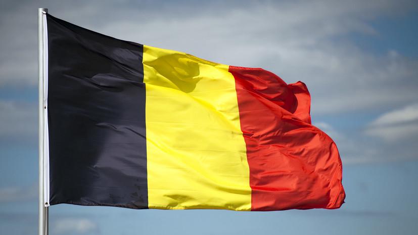 СМИ: Главу контрразведки Бельгии заподозрили в шпионаже в пользу России