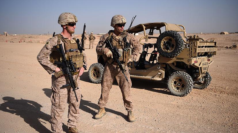 «Коллективная ответственность»: почему США не спешат выводить войска из Афганистана