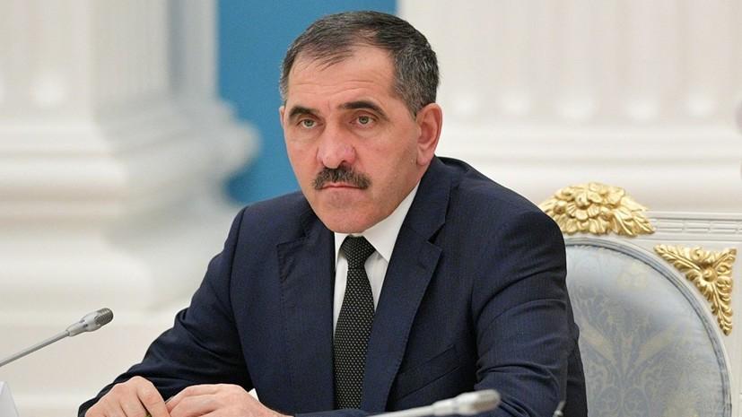 Глава Ингушетии рассказал о потенциальных иностранных инвестициях в республику
