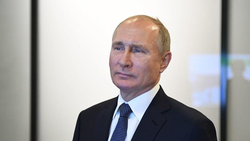 Путин оценил намерение США вывести войска из Сирии