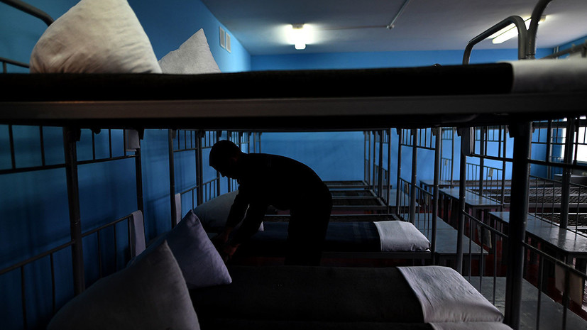 В Подмосковье может появиться система помощи бывшим заключённым