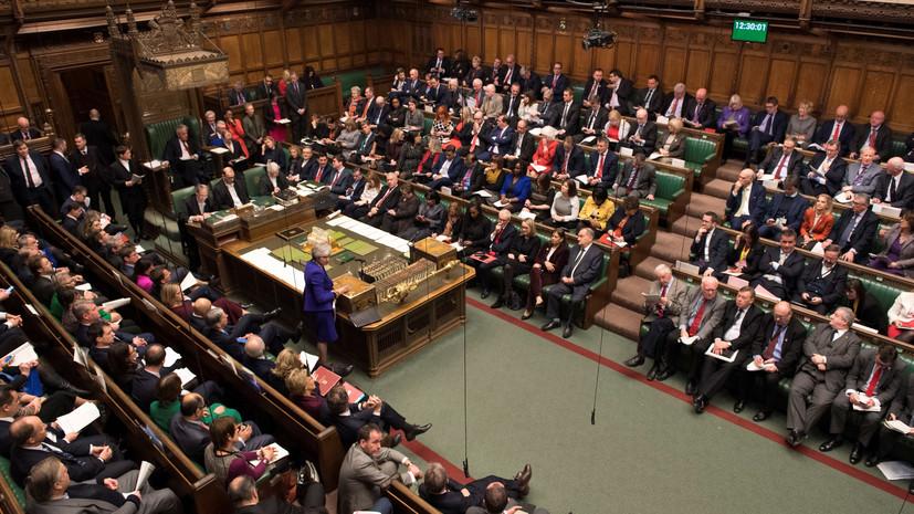 Британские парламентарии отклонили поправки правительства по брекситу