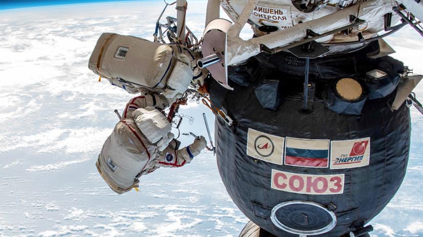 В NASA заявили о пользе российских кораблей «Союз» для освоения Луны