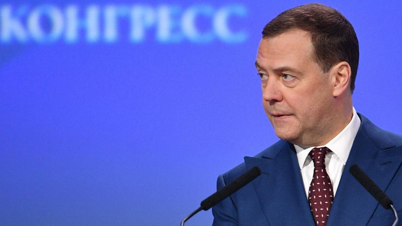Медведев подписал постановление о создании 14 ТОР