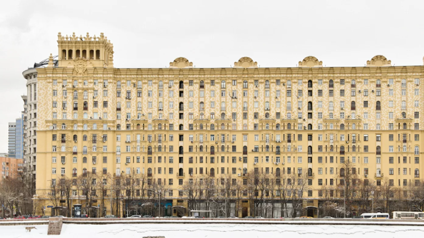 Жилой дом на Смоленской набережной в Москве признан памятником архитектуры
