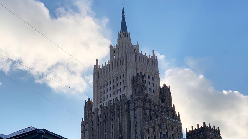 В МИД оценили заявление Столтенберга о присутствии НАТО в Чёрном море