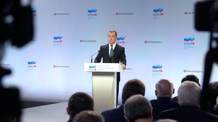 Медведев призвал пересмотреть подход к оценке уровня бедности