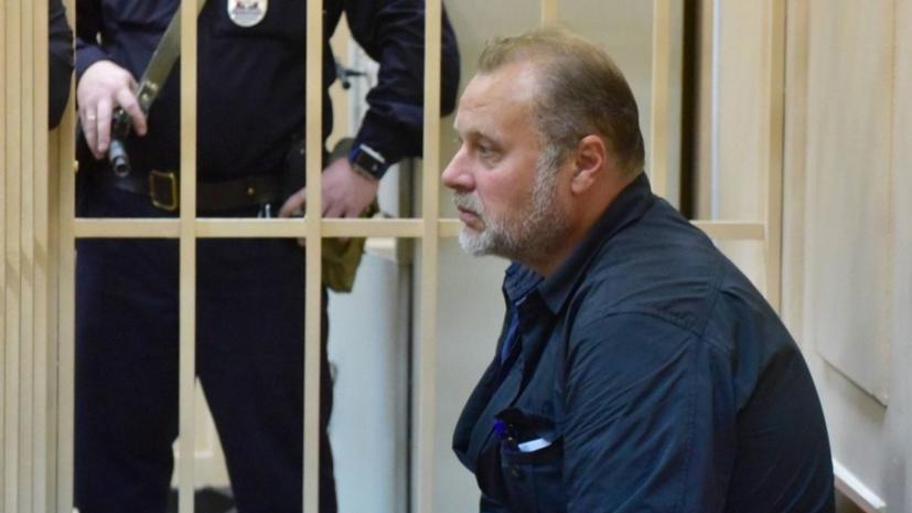 СК завершил расследование дела экс-замглавы ФСИН Коршунова