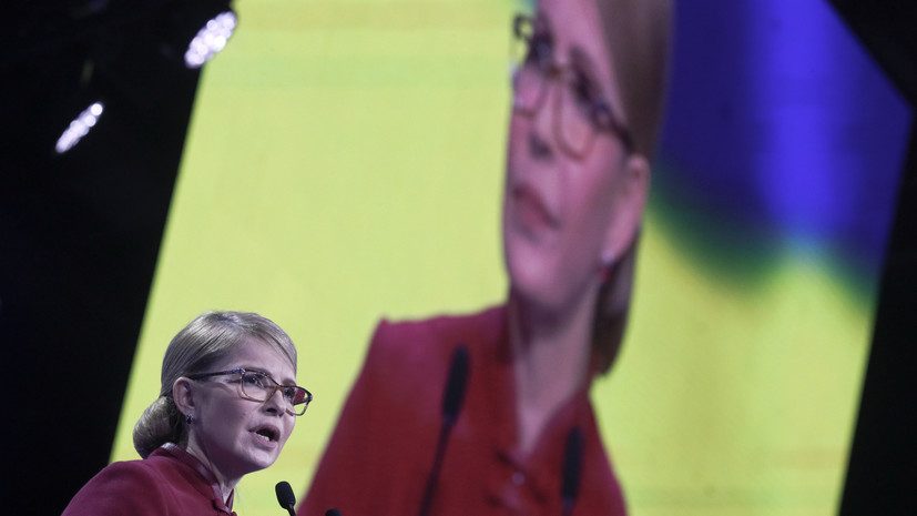 Тимошенко отвергла обвинения в незаконном обогащении