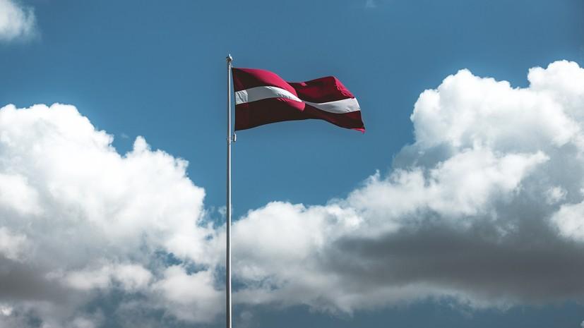 Премьер Латвии выступил за общую идентичность латвийских граждан