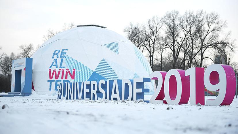 Колобков высказался о решении Украины не принимать участие в Универсиаде-2019