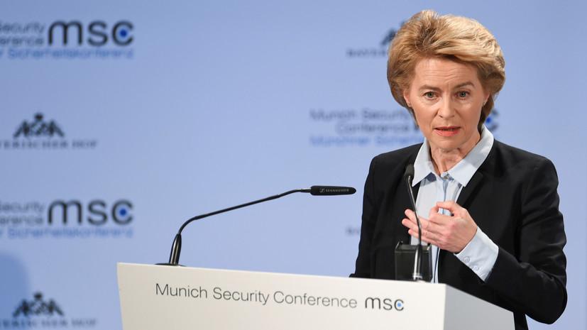 В ФРГ пообещали ответить в случае повышения угрозы российского оружия
