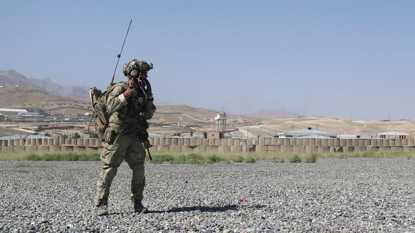 В США заявили о планах сократить военное присутствие в Афганистане
