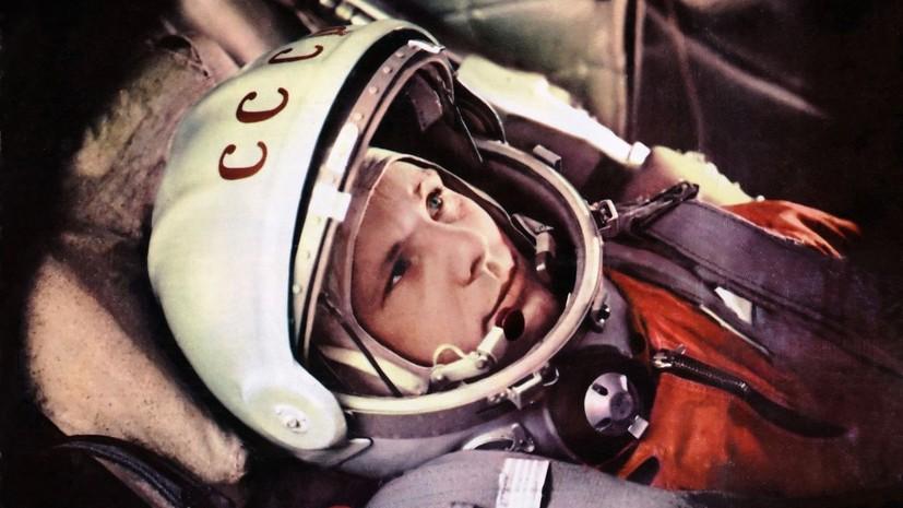 В Московском планетарии открыли выставку в честь 85-летия со дня рождения Гагарина