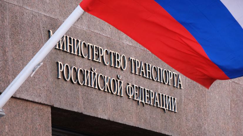 Эксперт оценил возможность введения США санкций из-за «Северного потока — 2»