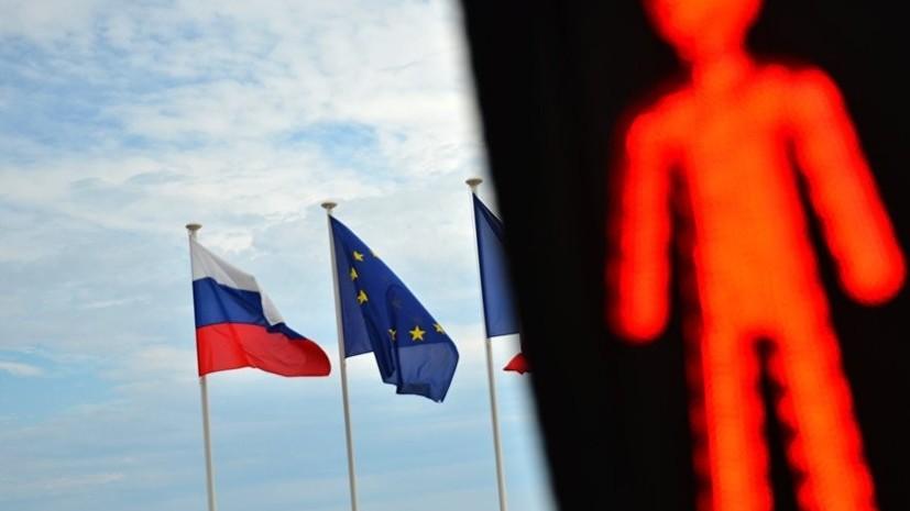 СМИ сообщили о согласовании странами ЕС антироссийских санкций