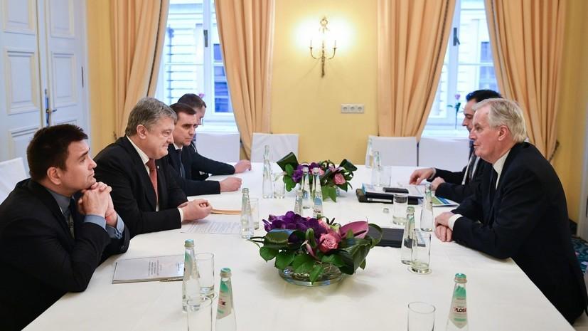 Порошенко призвал ЕС поддержать новый пакет «азовских санкций»