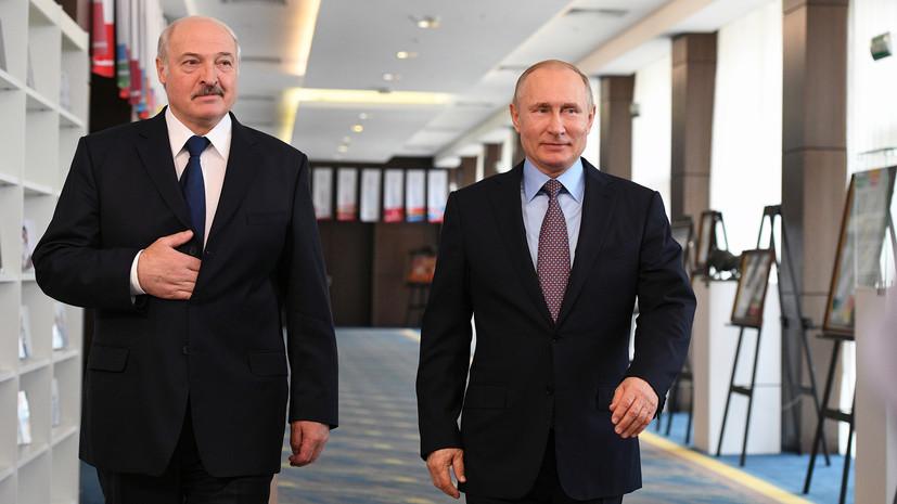 Путин иЛукашенко вСочи сыграли вхоккей