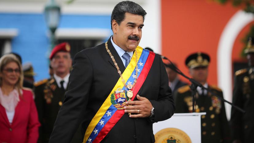 Эксперт оценил предложение Мадуро по развёртыванию ВС на границе с Колумбией