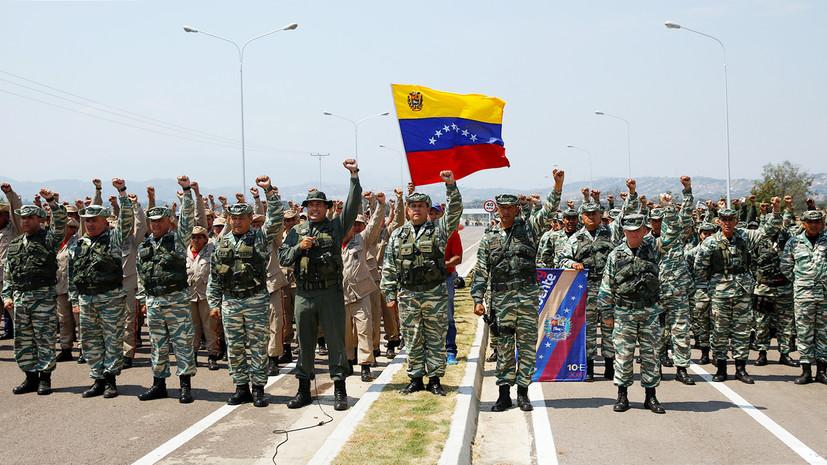 «Не допустить провокации»: Мадуро приказал разработать план по развёртыванию армии на границе Венесуэлы с Колумбией