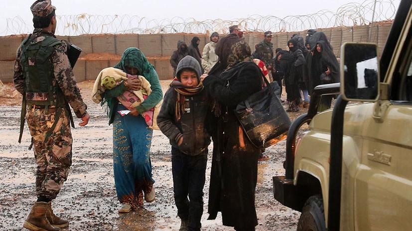 Сирия откроет два коридора для вывода беженцев из лагеря «Эр-Рукбан»