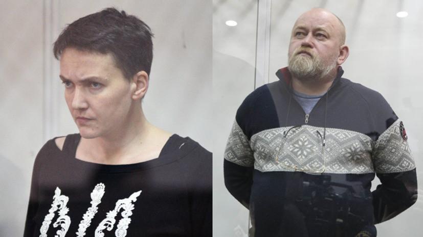 На Украине суд продлил арест Савченко и Рубану