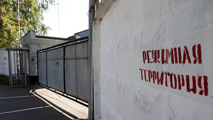 ФСИН выявила новое видео с нарушениями в колонии Ярославля