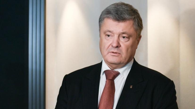 Порошенко потребовал от российских СМИ«извиниться перед Украиной»