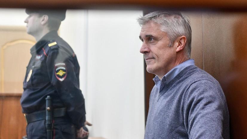 В Москве суд арестовал основателяBaring Vostok Майкла Калви