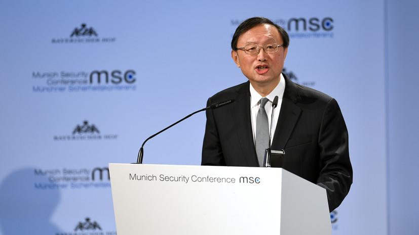 В Китае выступили против гегемонии и вмешательства в дела других стран
