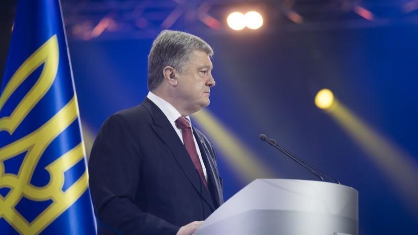 Порошенко высказал мнение о выборах президента Украины