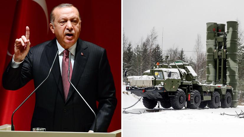 «Не просто практический вариант»: почему Турция намерена приобрести российские С-400, несмотря на давление США