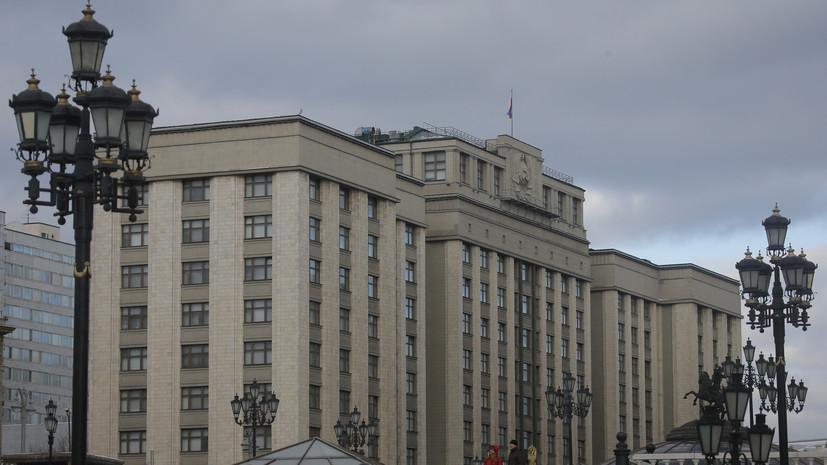 В Госдуме осудили заявление Порошенко о причинах стрельбы на Украине