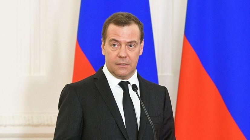 Ядолжен быть оптимистом— Медведев