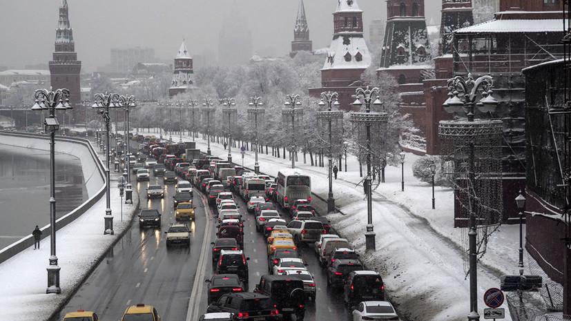 В Москве 18 февраля объявлен «жёлтый» уровень погодной опасности