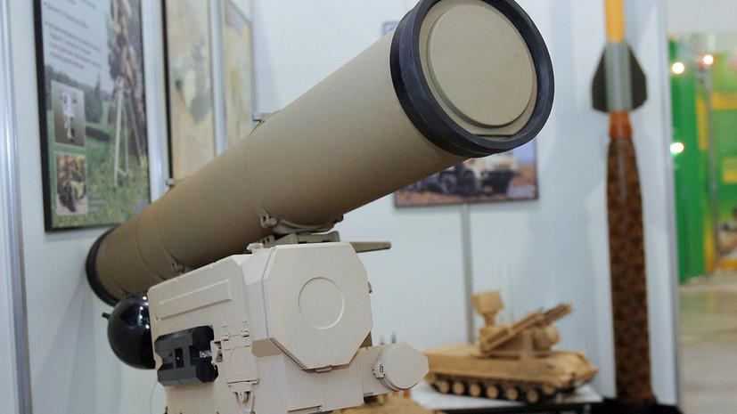 ОАЭ приобрели у России противотанковые комплексы«Корнет-Э»