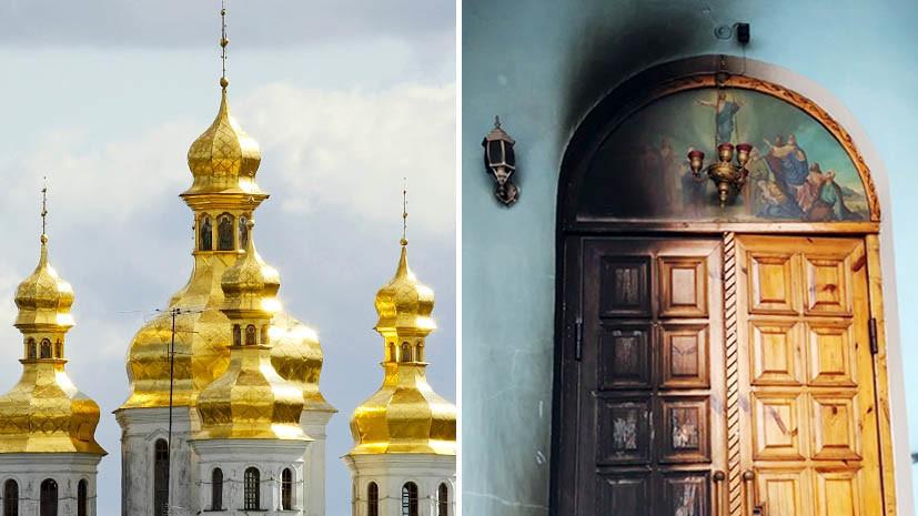 «Раскольники будут активизироваться повсеместно»: как сторонники новой церкви Украины захватывают храмы УПЦ