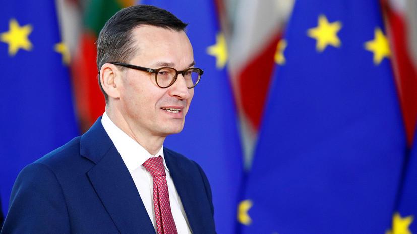 Саммит «Вишеградской четвёрки» отменён из-за отказа отучастия Польши