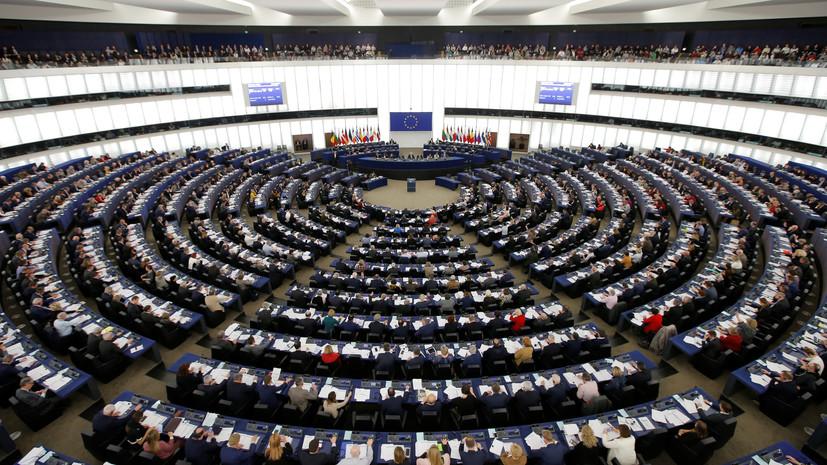 В ЕП прокомментировали недопуск евродепутатов в Венесуэлу