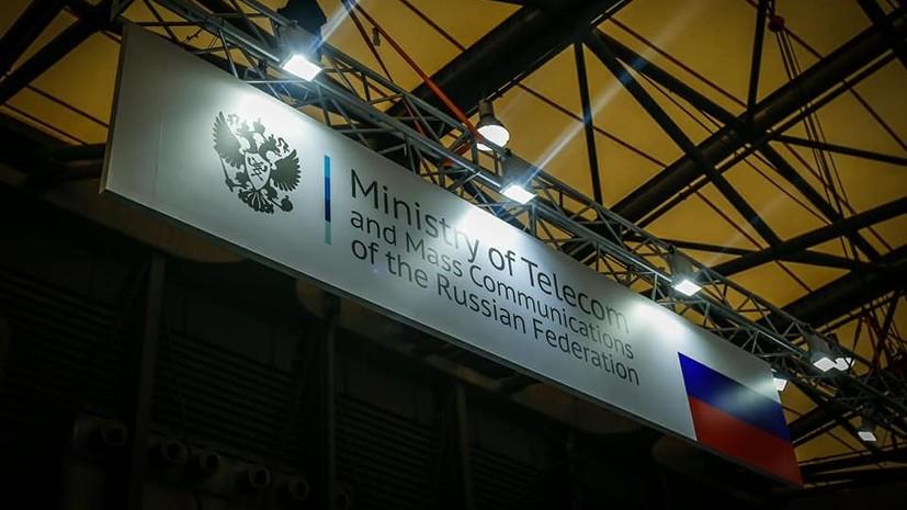 В Минкомсвязи заявили, что погибший чемпион России по рукопашному бою был инициатором драки