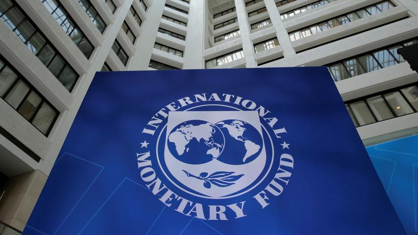 Эксперт прокомментировал призыв на Украине разорвать отношения с МВФ