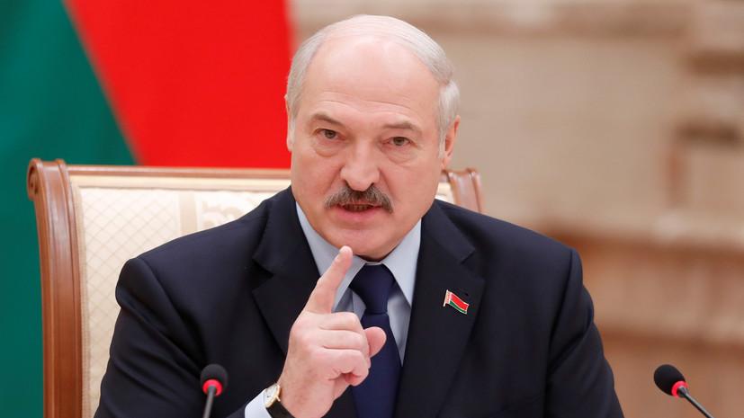 Лукашенко заявил о значительном продвижении в отношениях Белоруссии с ЕС