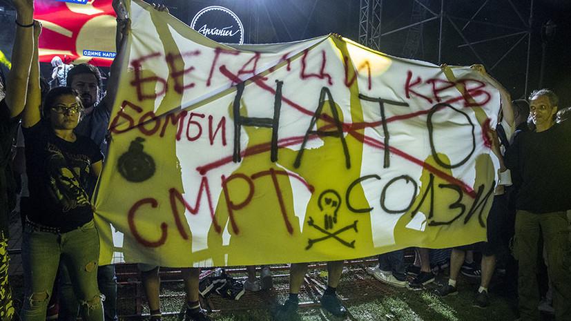 «Дискредитировать западную модель»: в США обвинили Москву в попытках помешать интеграции балканских стран в ЕС и НАТО