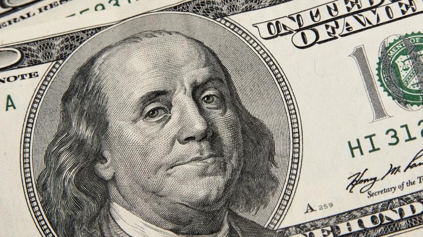 В Госдуме прокомментировали намерения США выделить Украине $700 млн