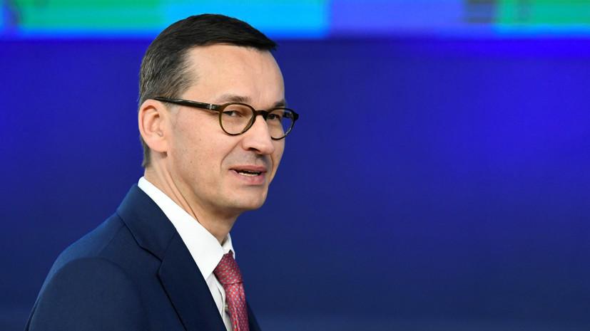 Польша полностью отказалась участвовать в саммите в Иерусалиме